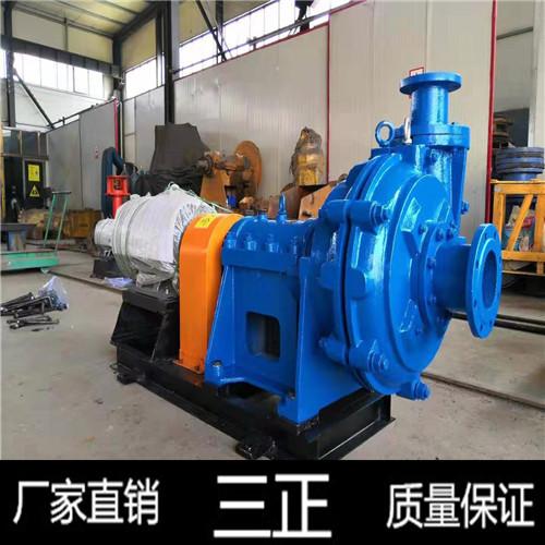 洗煤泵 环保洗煤泵配件 三正 低噪音洗煤泵配件