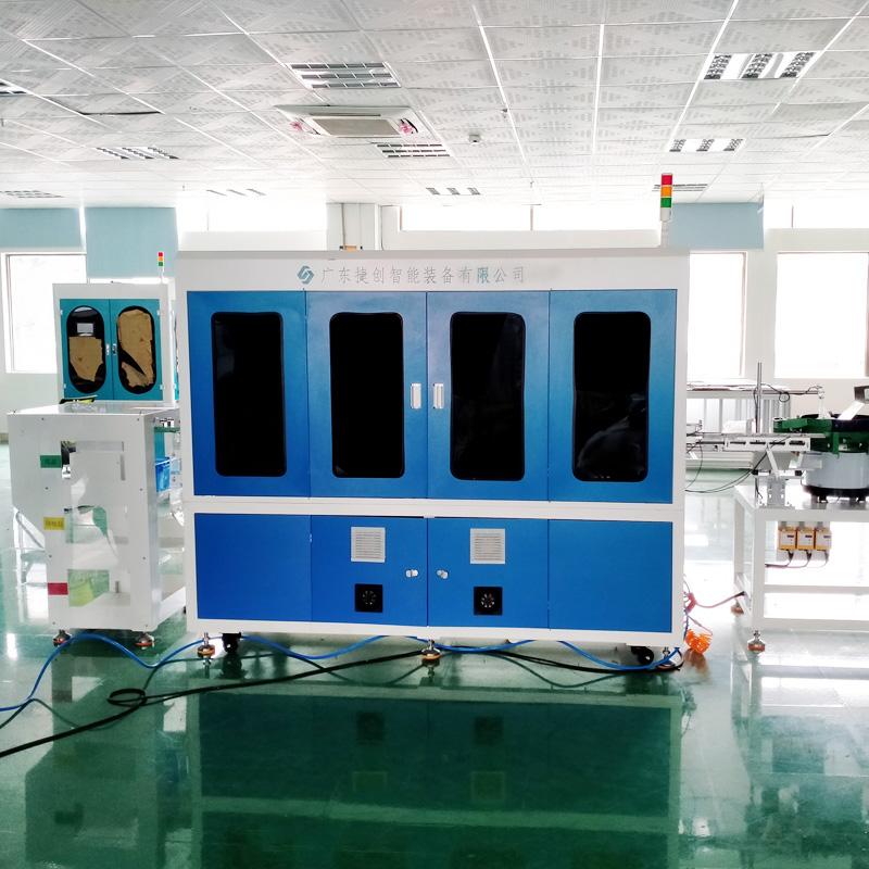 东莞光学外观检测系统