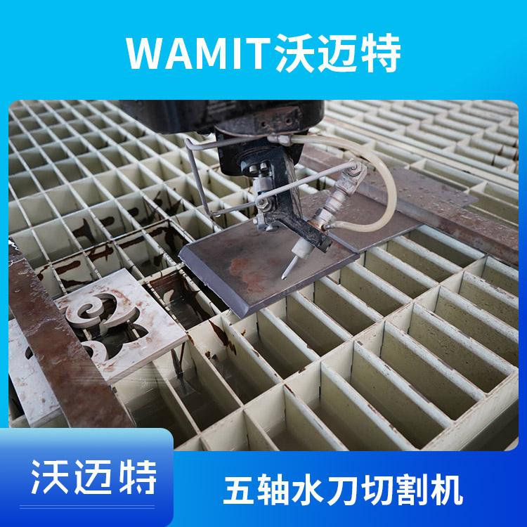 聊城水切割机制造商 辽宁水切割机 金属水切割机