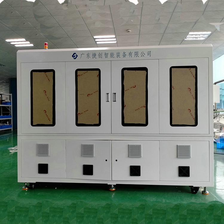 湖南光学视觉检测系统