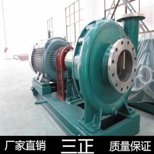 环保泵配件 环保泵 三正 环保泵机械密封