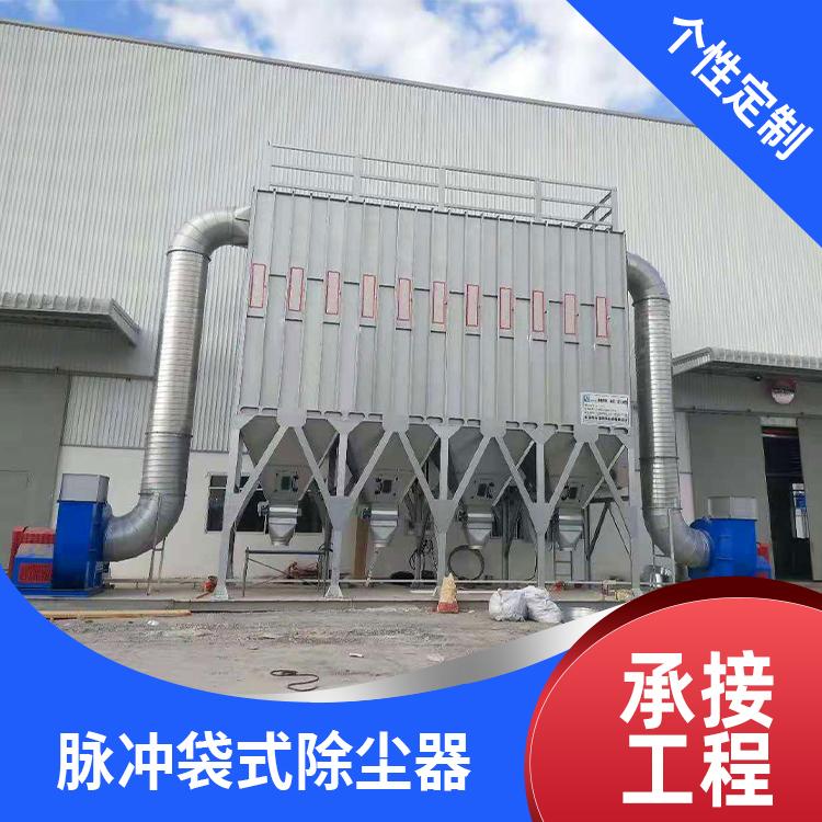供应除尘环保喷雾设备除尘设备配件工厂