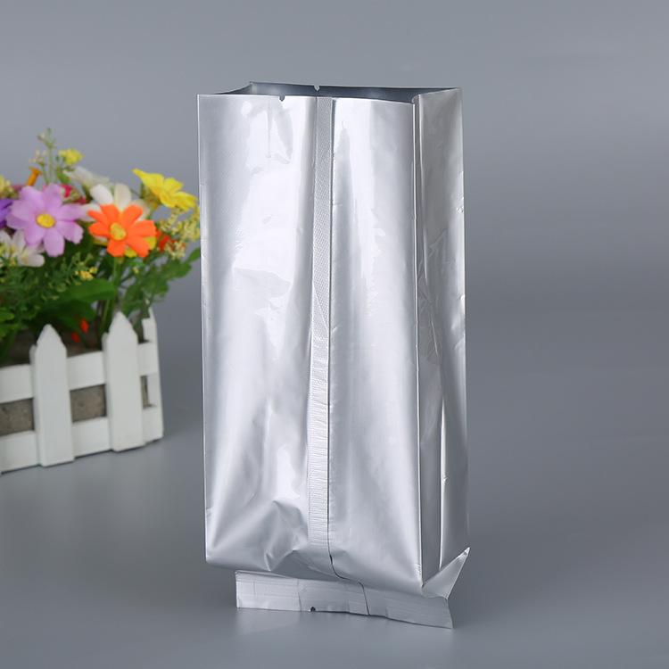 铝箔平口袋 电子原件包装袋定制