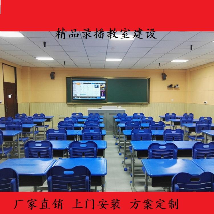 云夫子虚拟演播室 虚拟演播室设备 虚拟演播室