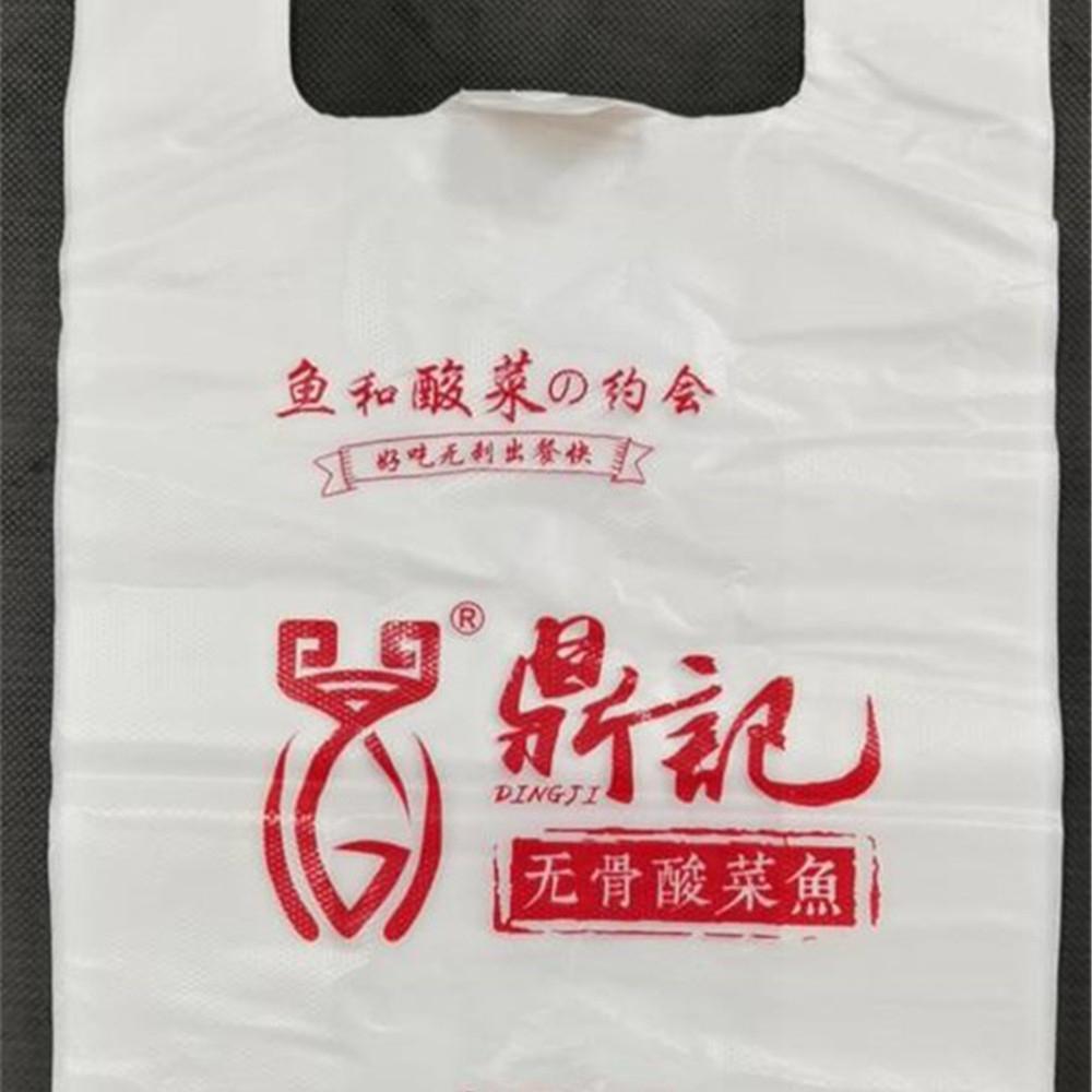 珠海背心袋厂家 广城 韶关背心袋厂家 背心袋定制
