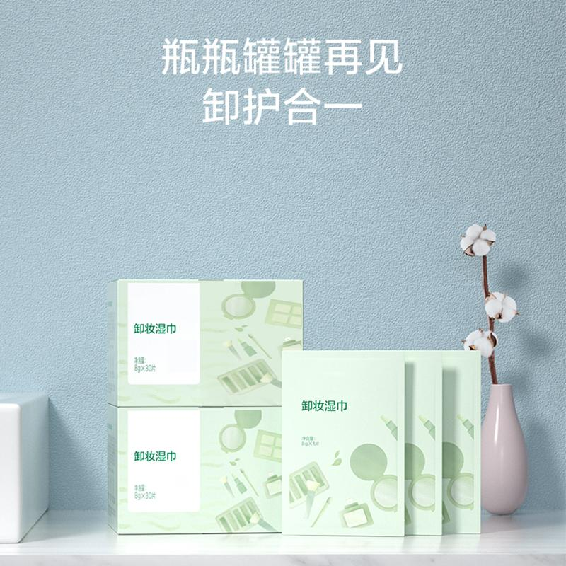 QAH-卸妆棉一次性纯棉纸巾温和卸妆湿巾-生产厂家-OEM