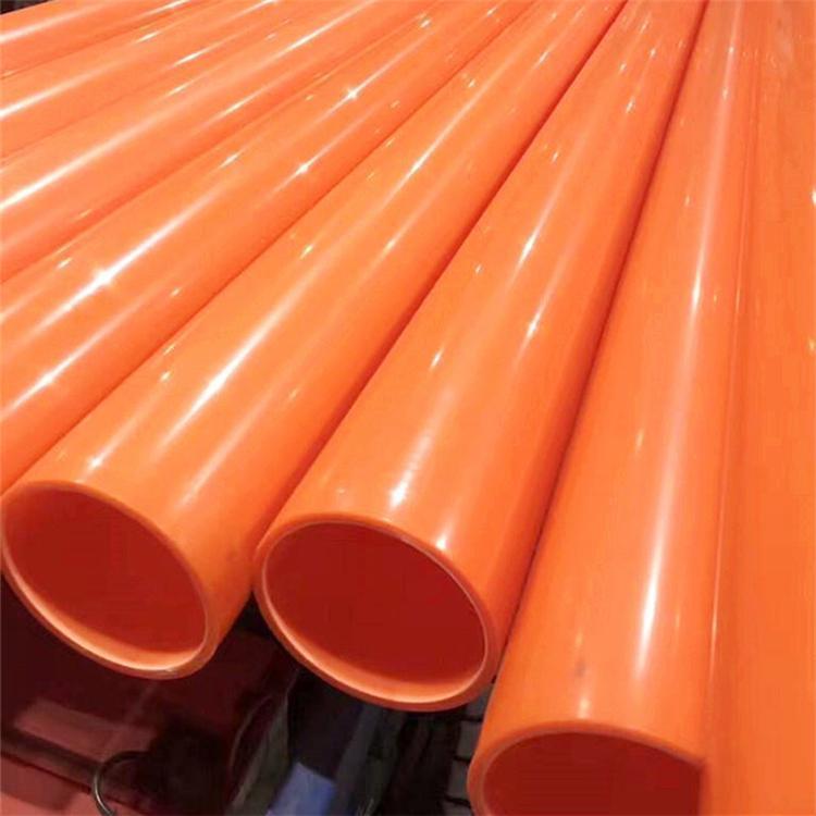 MPP电力管厂家MPP地埋电力管高压埋地 mpp电力管电缆保护管 冕塑塑胶