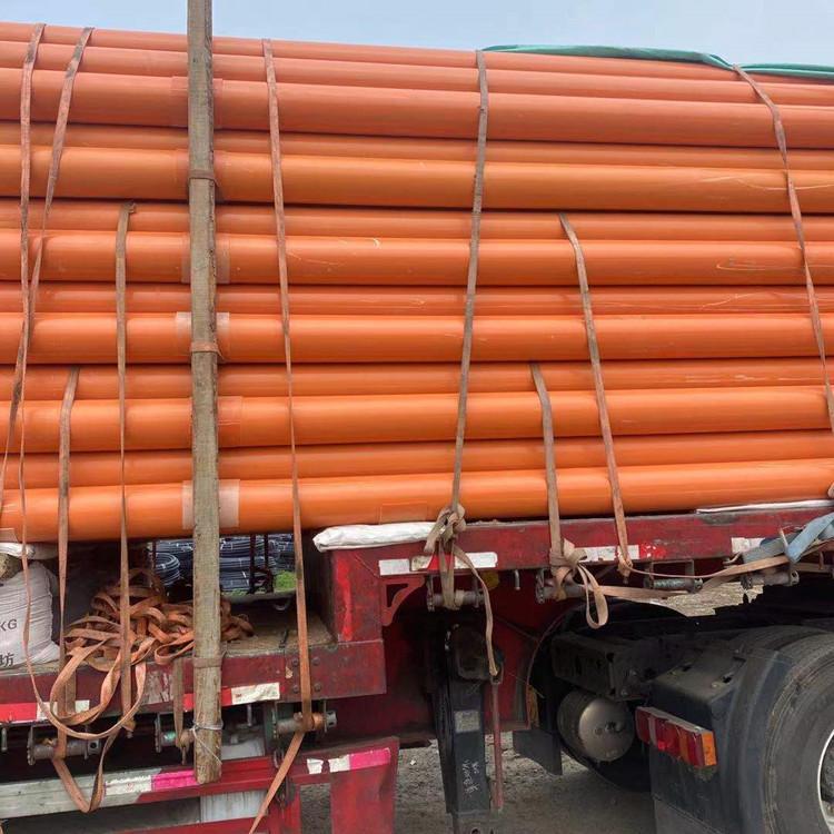 电力管厂家 CPVC电力管 pvc电力管 穿线塑料管 电缆管 大量现货 江耀管道