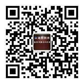 上海晟时信息科技有限公司滕州分公司