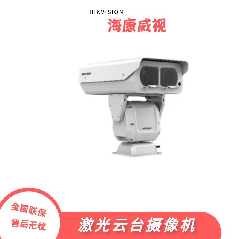 海康威视 网络激光云台摄像机DS-2DY9231W-A网络激光云台摄像机