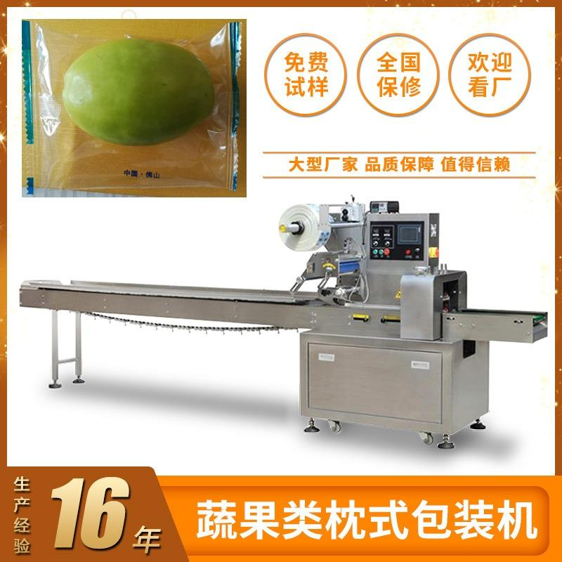 恒道HD-250XZ 广东枕式包装机械 青枣水果食品枕式包装机 果蔬枕式包装机供应