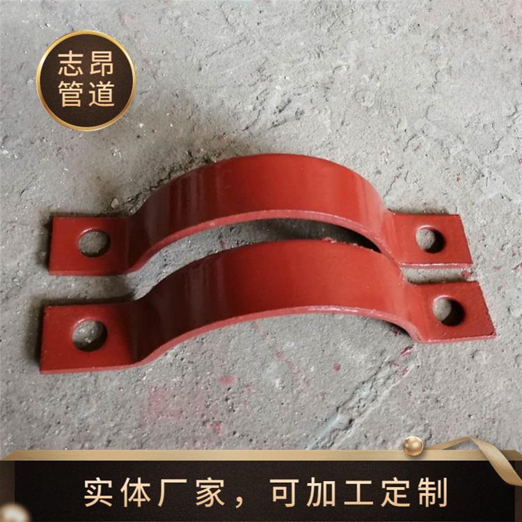 河北志昂管道厂家制作三孔管夹u型管夹重型双螺栓管夹
