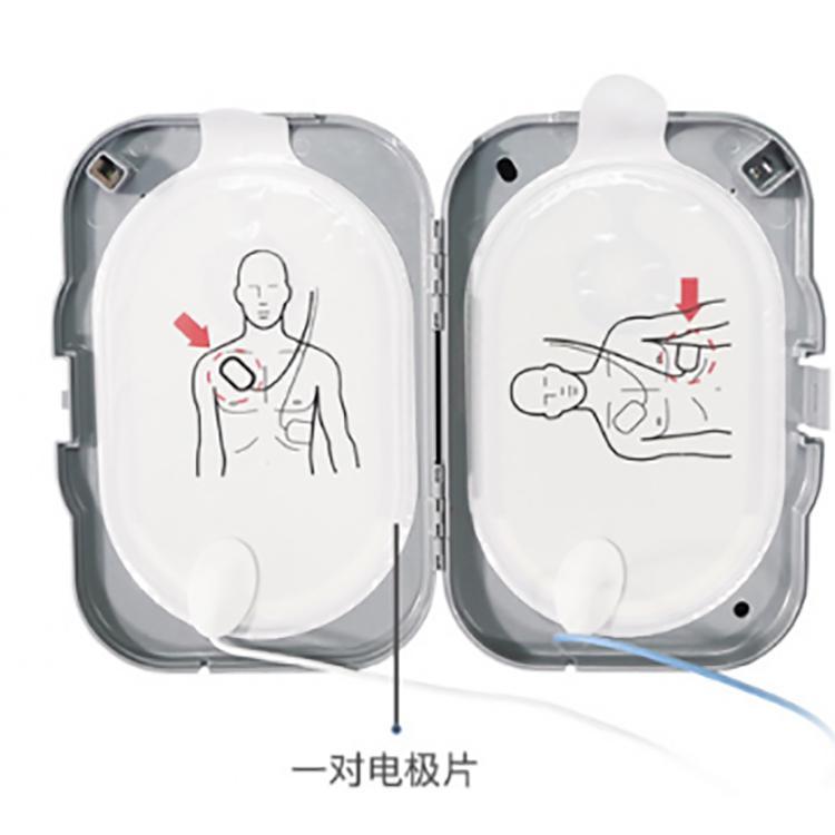 PHILIPS 飛利浦 AED除顫儀 FRX 半自動體外心臟除顫器