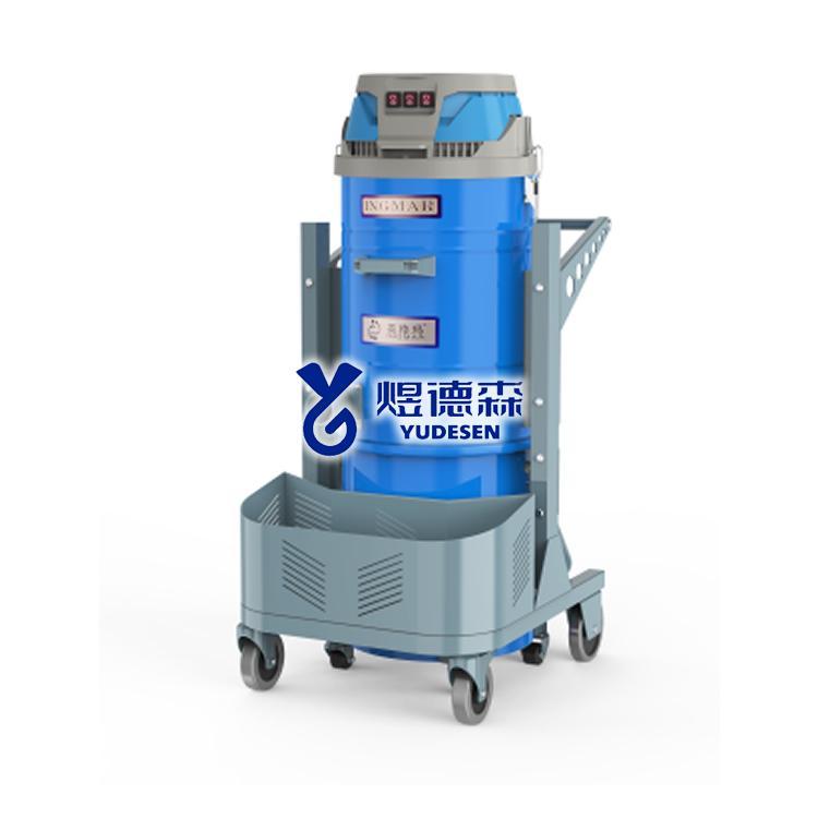 洁净室工业吸尘器厂家|洁净室工业吸尘器|煜德森