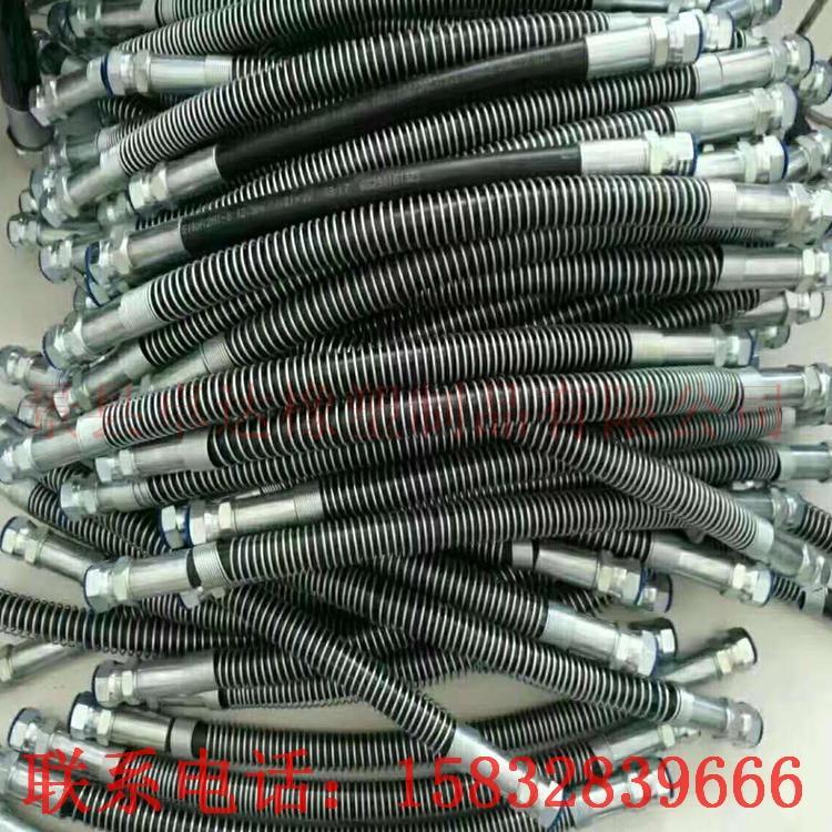 高压胶管 护套护簧高压油管 智能装备液压油管