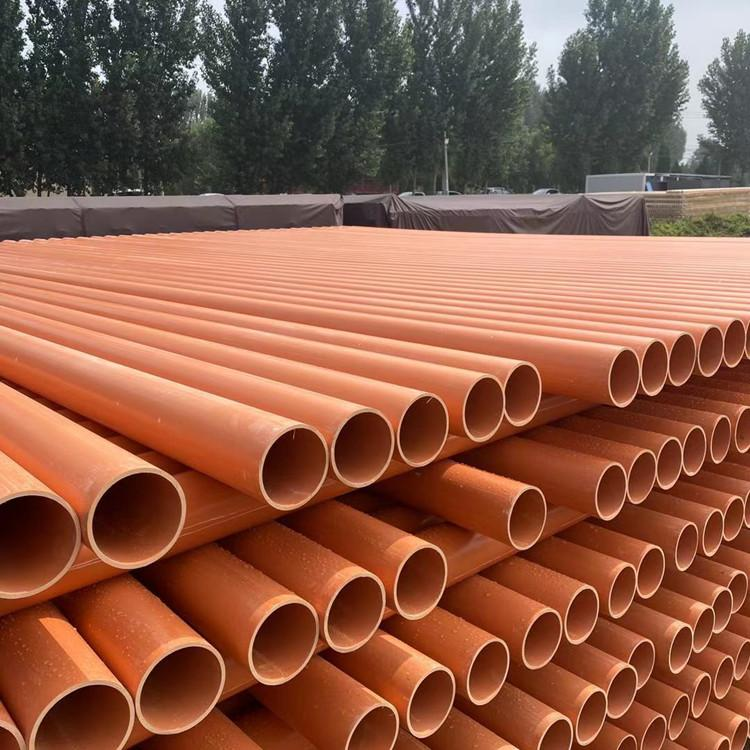 厂家现货 CPVC电力电缆管 CPVC电力管 PVC-C电力管规格齐全电力管