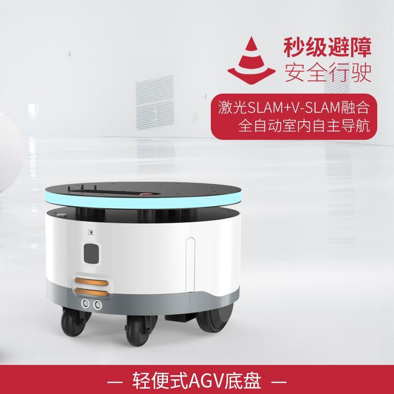 锐曼机器人服务底盘 智能移动机器人底盘