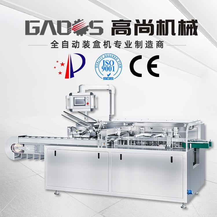 高尚全自动螺丝装盒机 GSZ-130大尺寸纸盒包装机