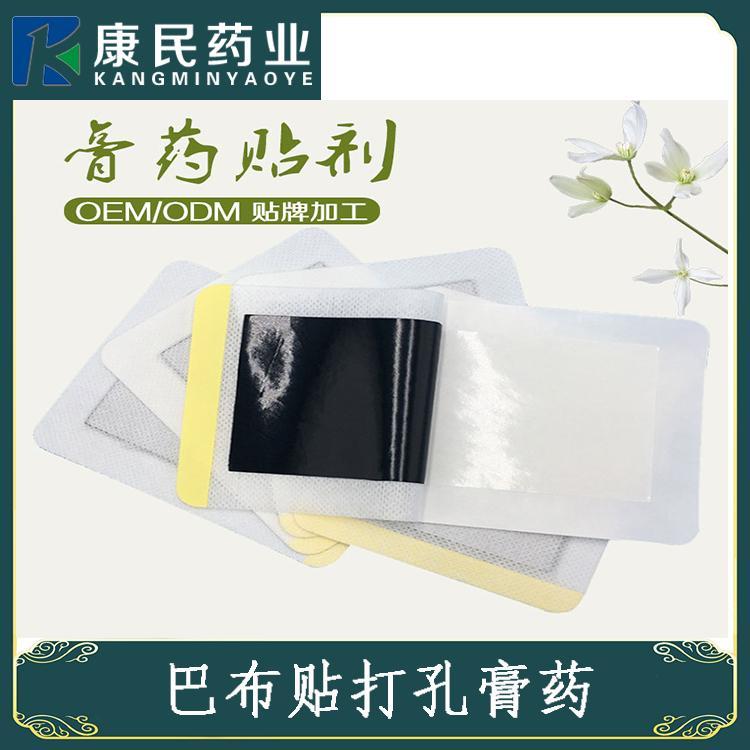膏贴批发厂家 各种规格手工黑膏贴加工定制