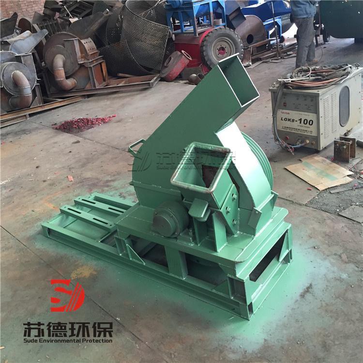 盘式木材削片机 420型树枝削片机 小型木头削片机厂家