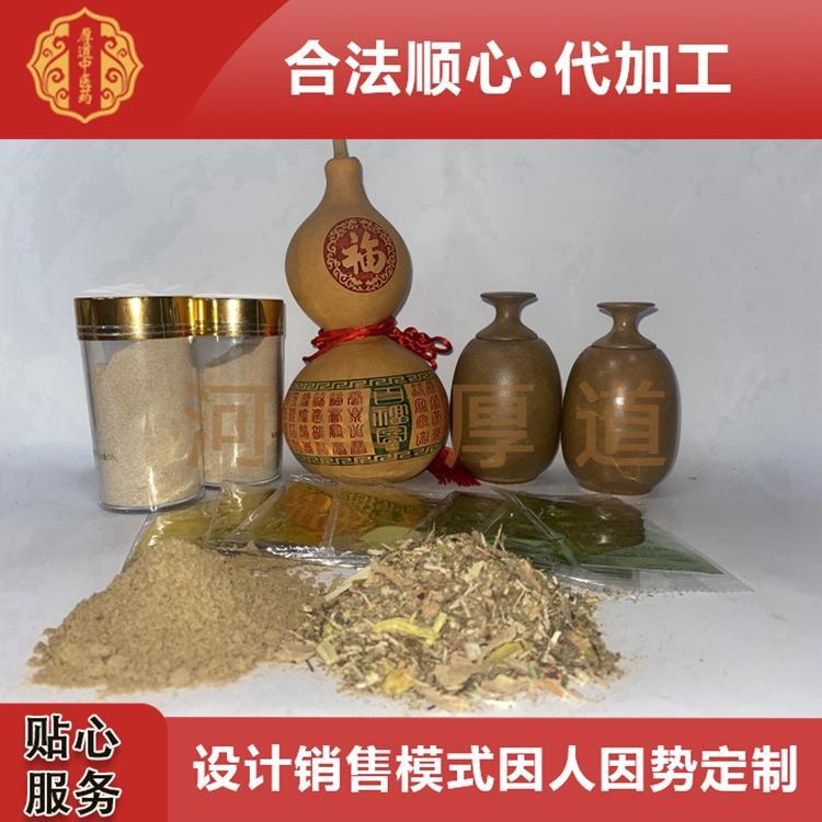 河南厚道定制各种型号的中药粉剂包生产