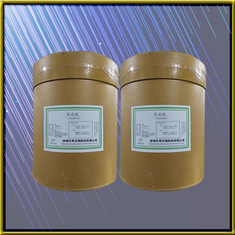 鱼胶原蛋白粉(厂家)鱼胶原蛋白粉价格