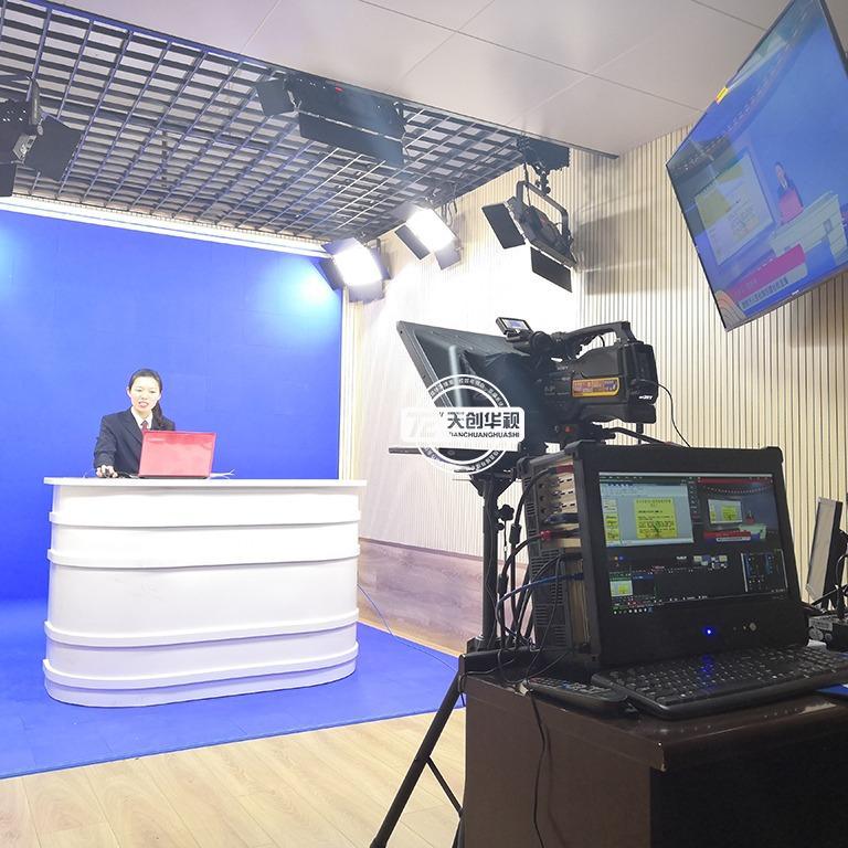 天创华视虚拟演播室系统 4K融媒体演播室建设