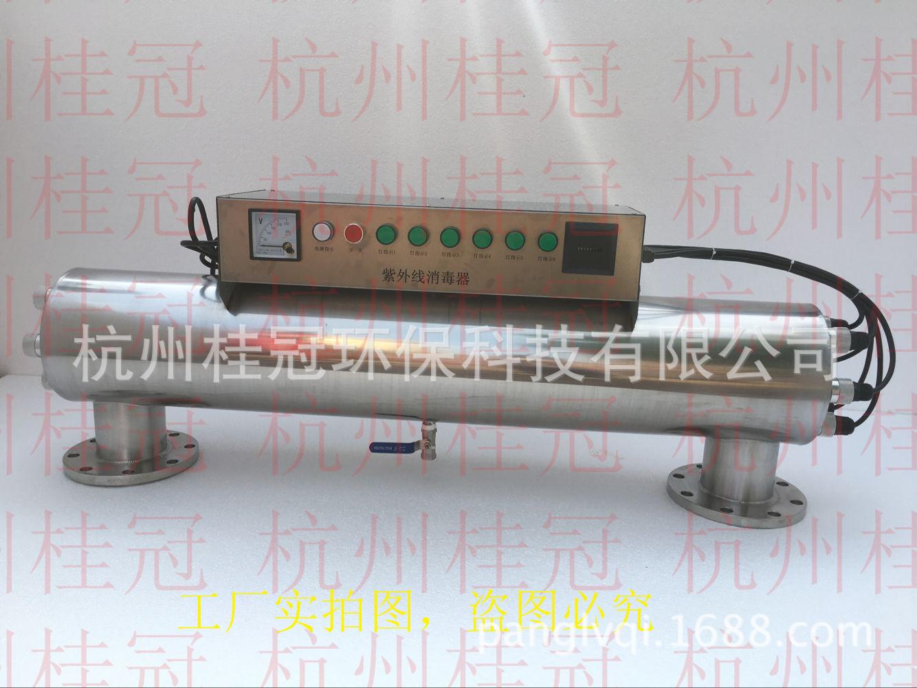 供应紫外线消毒器紫外线消毒器过流式紫外线消毒器型号杭桂