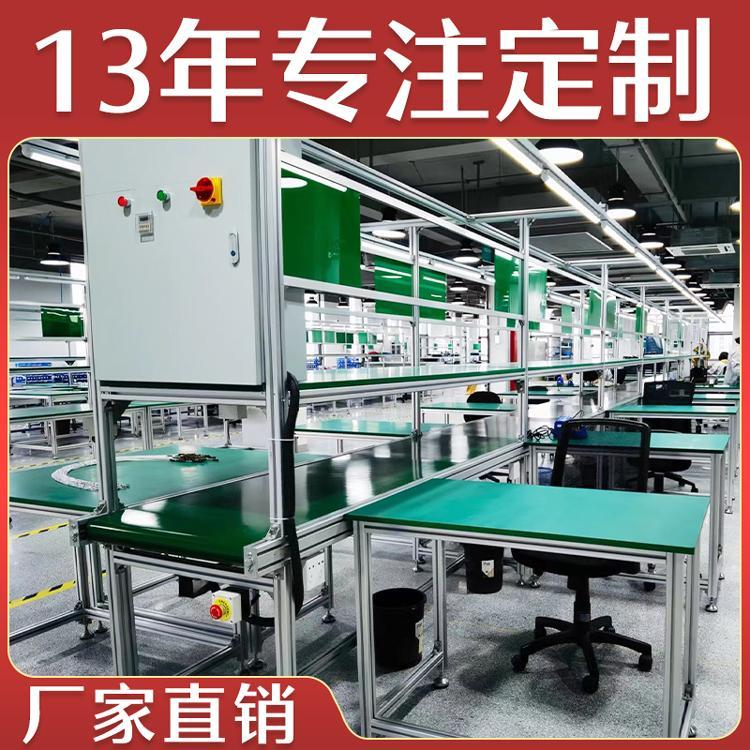 自动化装配线非标非标定制 医疗设备组装线 南京自动化装配线非标 光良