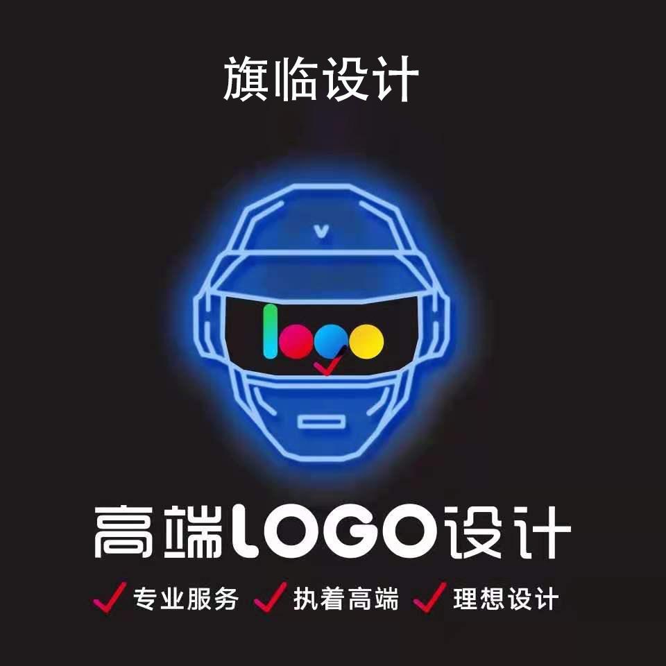 南京LOGO设计 企业LOGO设计 旗临品牌设计