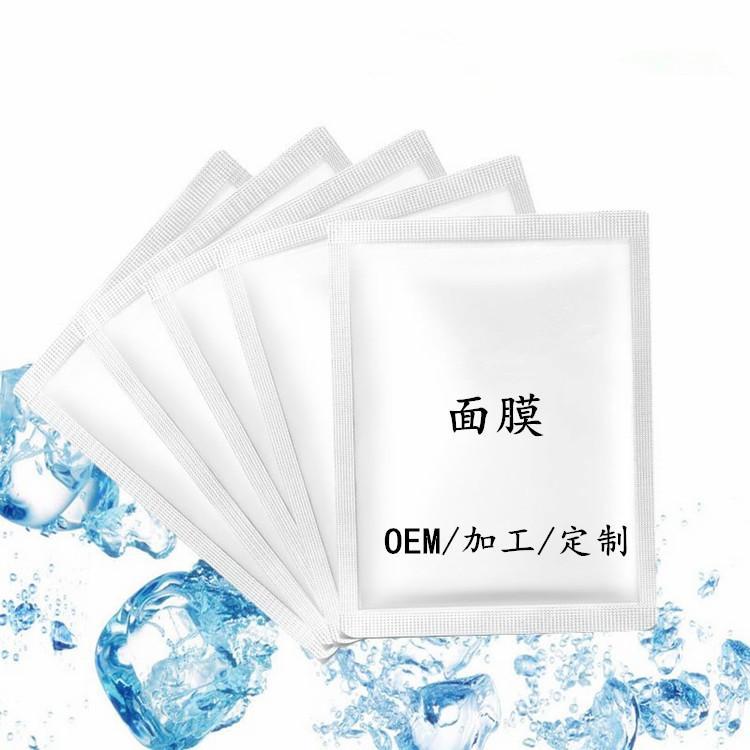 厂家生产补水面膜 资质齐全可贴牌