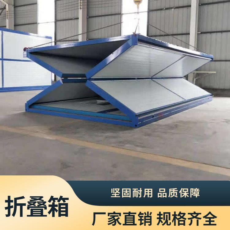 普洱折叠箱价格 折叠箱活动房 折叠箱厂