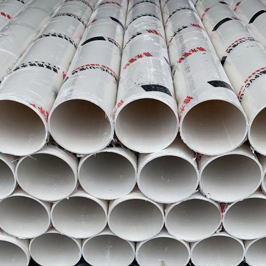 塑乾 pvc排水管 雨水管 下水管厂家 真诚合作 点击咨询