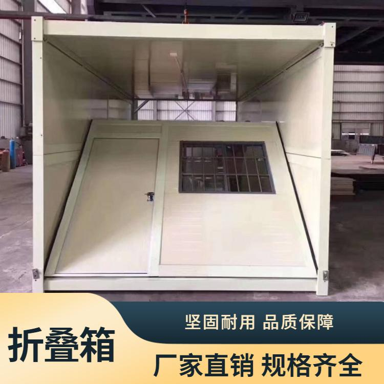 德宏折叠箱房屋 折叠箱周转箱 货源充足