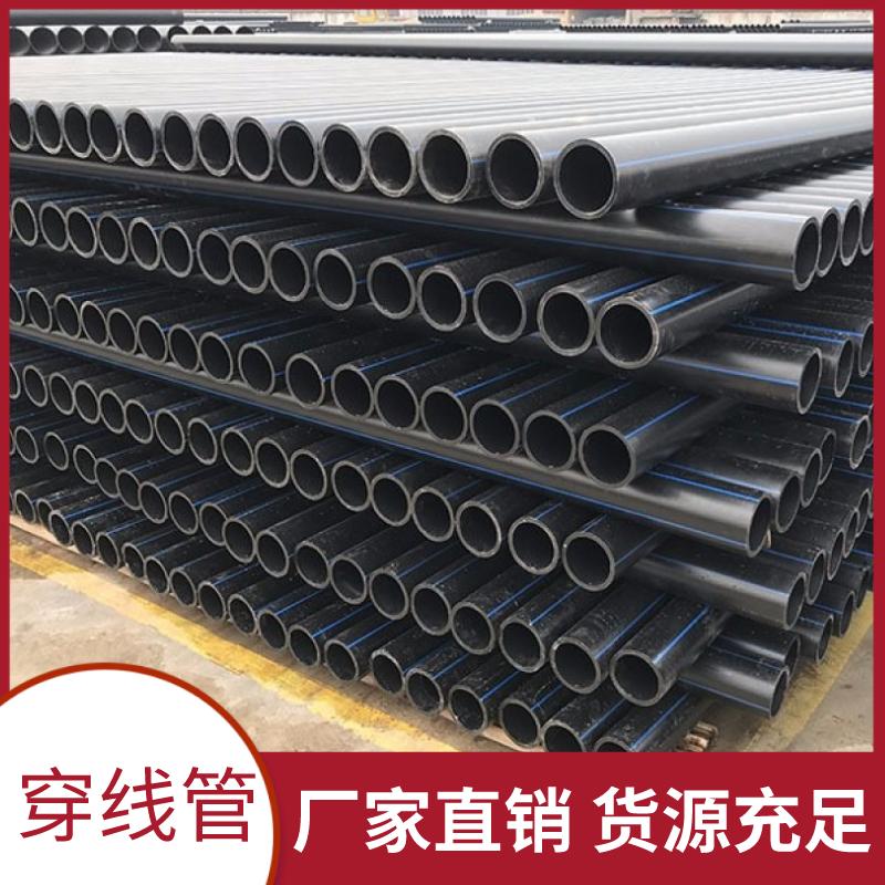云南穿线管 镀锌穿线管厂家 pe32穿线管价格 品种齐全