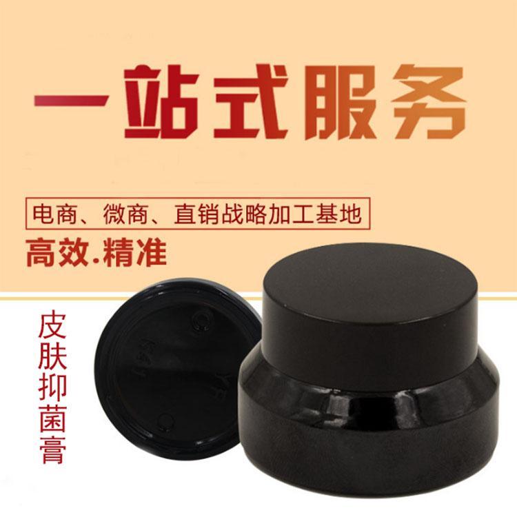 乳膏厂家源头工厂 外用乳膏生产加工 可按要求加工定制