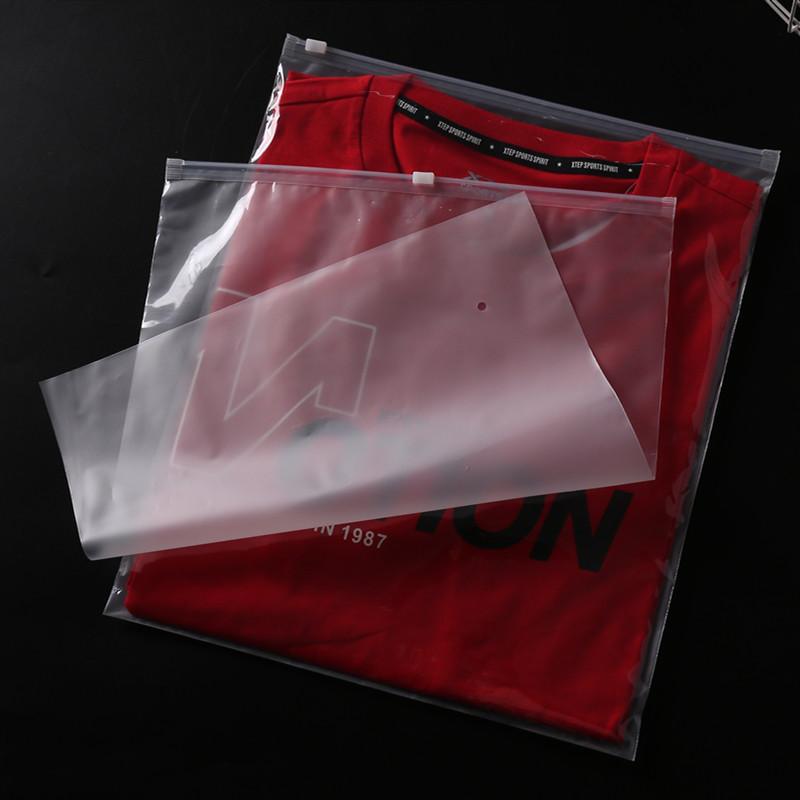 火车头定制一面透明一面磨砂拉链袋服装文胸打底裤塑料包袋定制个性logo