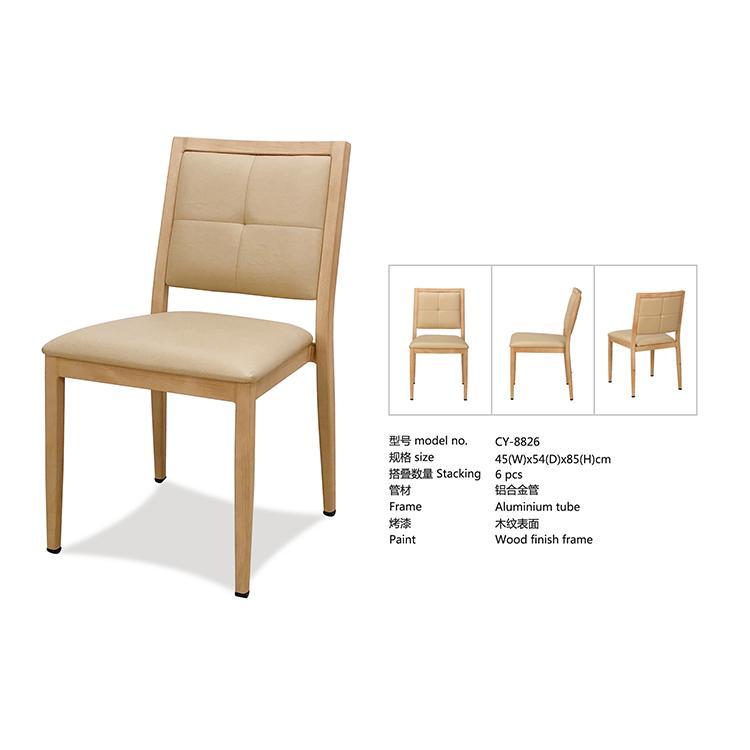 餐厅桌椅-北欧餐椅批发-西餐厅桌椅定制