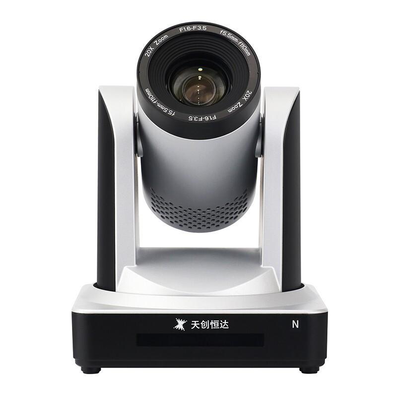 天创恒达 980N NDI摄像机 高清视频NDI编码HDMI SDI输出直播摄像头 NDI摄像机