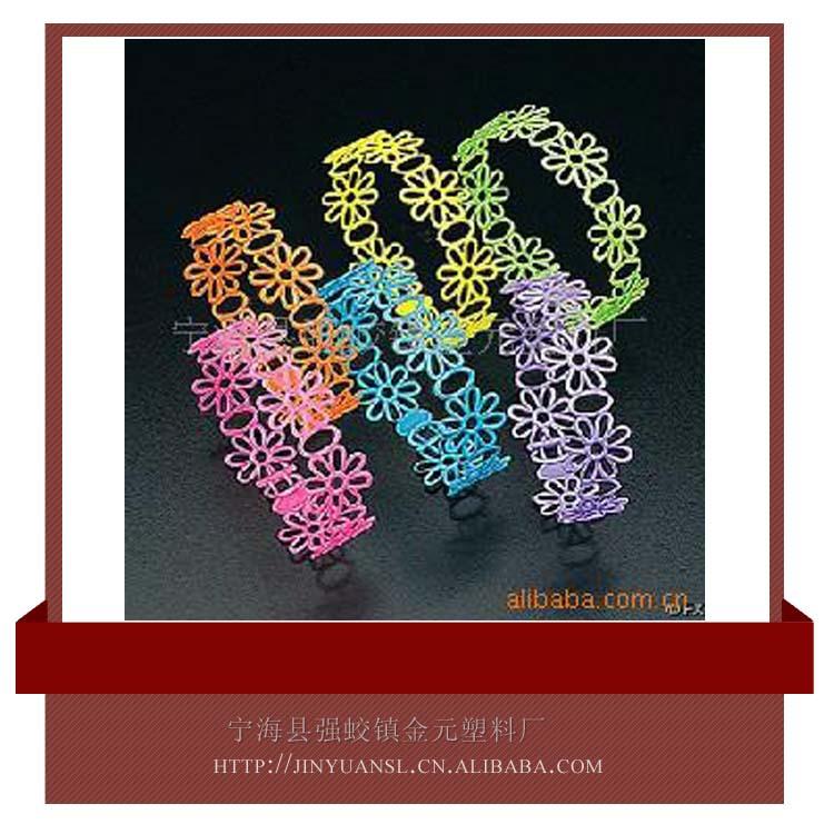金元大量供应时尚可爱塑料手环 做工精细韩版彩色塑料手环 量大从优