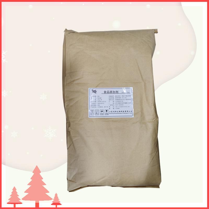 大豆蛋白粉生产厂家大豆蛋白粉(厂家)
