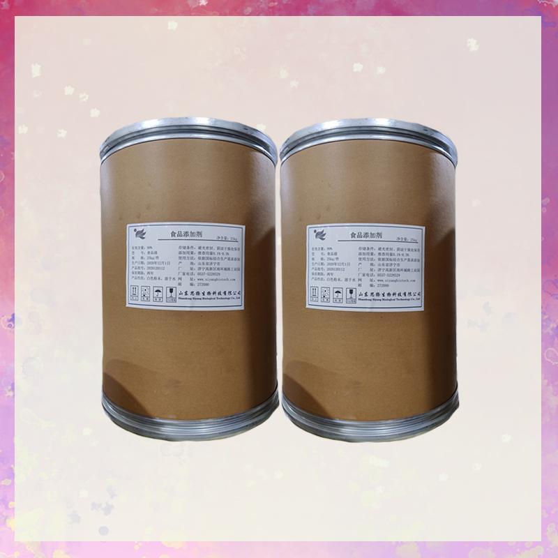 乳清蛋白粉生产厂家乳清蛋白粉(厂家)