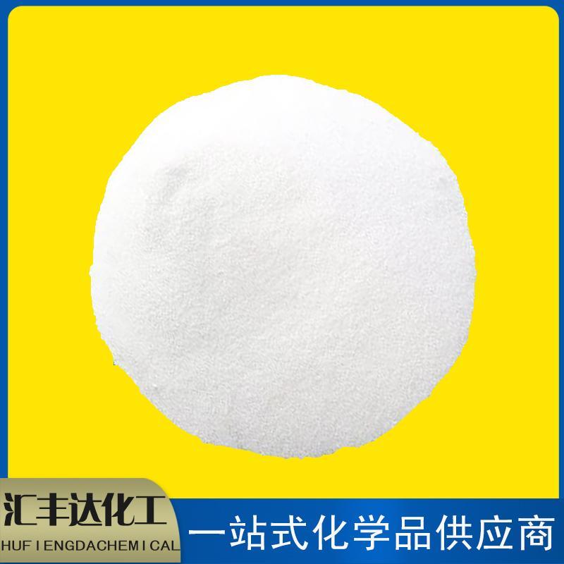 供应碳酸锌 碱式碳酸锌 工业级碳酸锌 CAS:5970-47-8