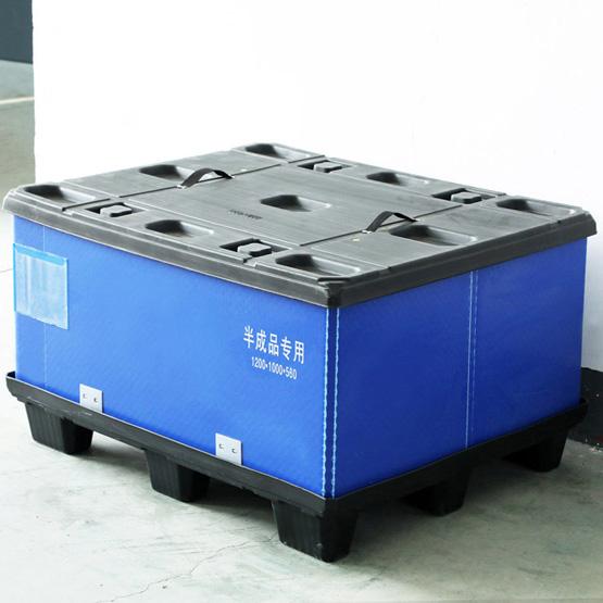东莞大型折叠围板箱 可折叠塑料周转箱 可循环物流箱