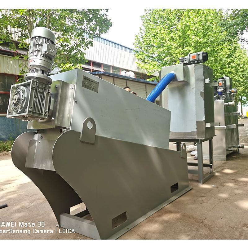 厂家直供屠宰场污泥脱水机叠螺机 132型叠螺式污泥脱水机 北海叠螺机