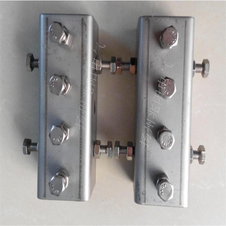 兆阳电气 轨道连接件 滑轨接头 轨道接头 耦合接头