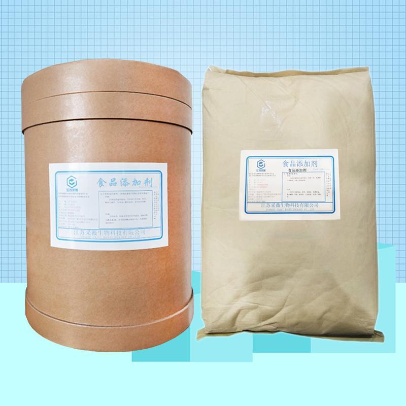 大豆蛋白粉价格 大豆蛋白粉批发价格
