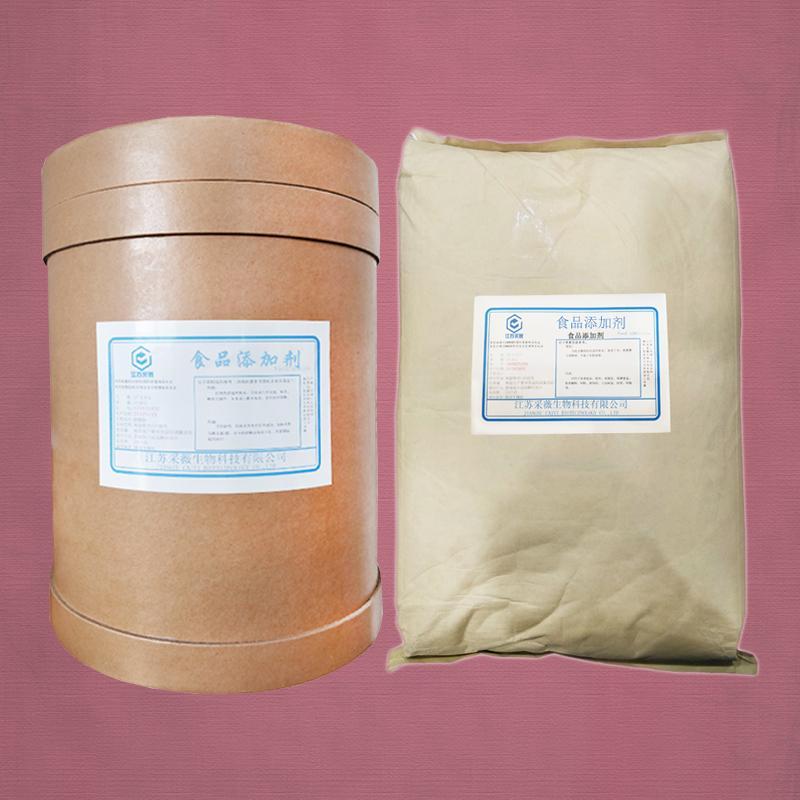 酵母提取物报价 酵母提取物批发 酵母提取物企业公司