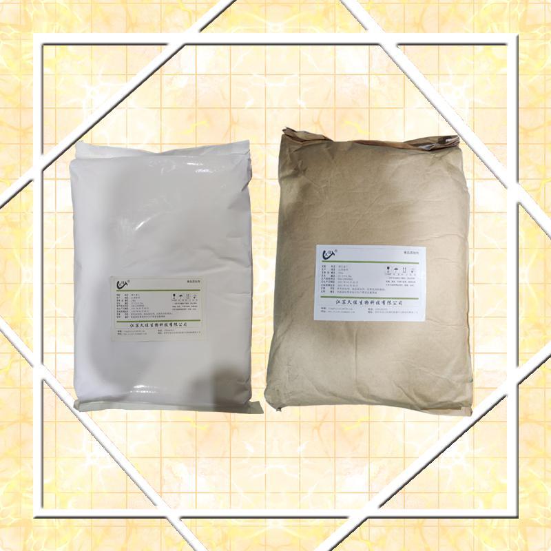 大豆蛋白粉厂家 国标大豆蛋白粉添加量