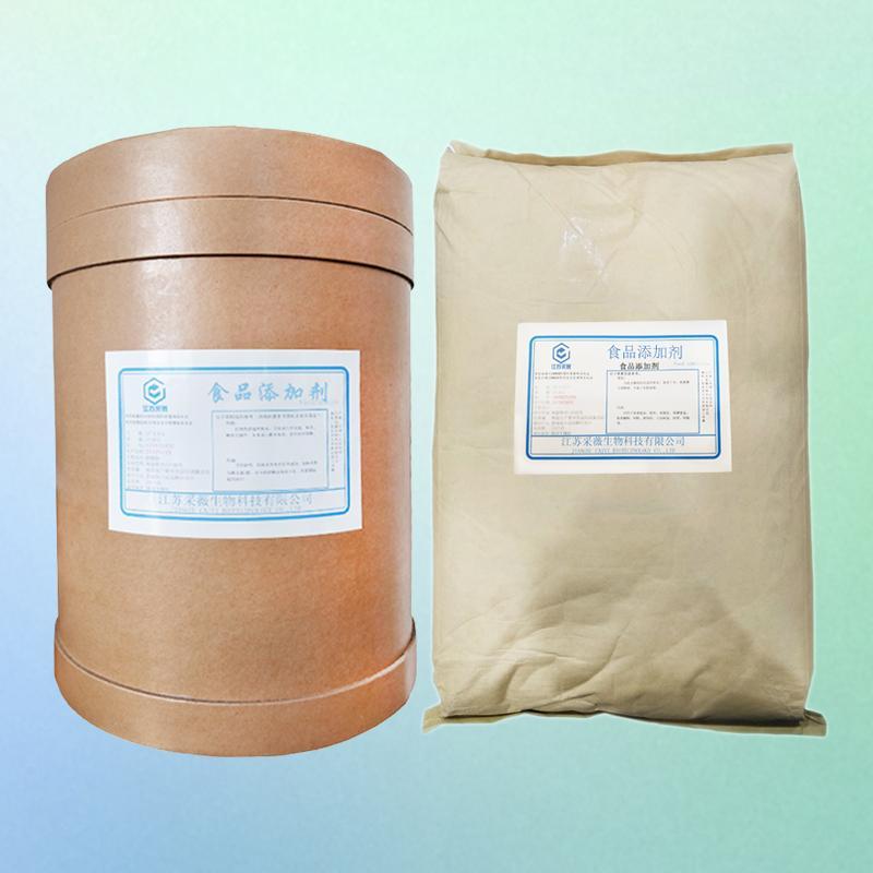 大米蛋白粉生产厂家 大米蛋白粉用量